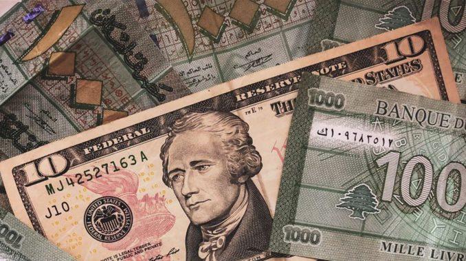 فضيحة تسعير الدولار: تطبيقات ترفعه ٢٠٠ نقطة قبل السوق!