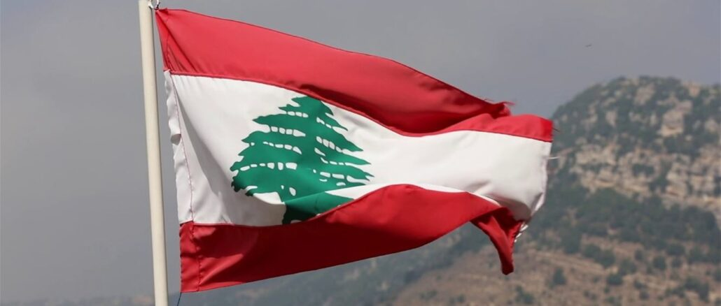 السيادة اللبنانية ...حبر على صفحات الدستور؟!