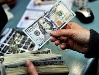 دولار سعر الصرف الدولار في السوق يسجّل انخفاضا