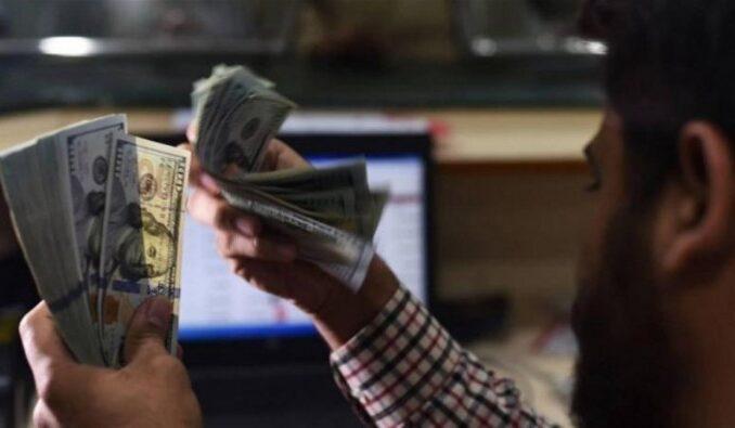 """تنبيه مبكر: الدولار الأميركي """"الخاسر الأكبر"""" في 2021"""
